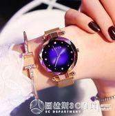 lsvtr手錶女網紅抖音手錶氣質潮流防水可愛手錶女學生ins風  圖拉斯3C百貨