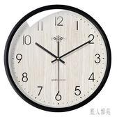 靜音鐘表掛鐘 客廳現代簡約大氣家用臥室時尚圓形創意掛墻石英鐘TT888『麗人雅苑』