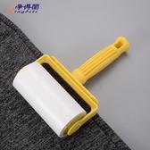 粘毛器可撕式滾筒粘塵紙氈滾刷粘毛沾毛神器衣服去除滾毛器毛刷黏