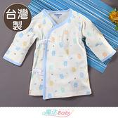 嬰兒內著 台灣製秋冬厚款純棉保暖護手肚衣 魔法Baby~a70423