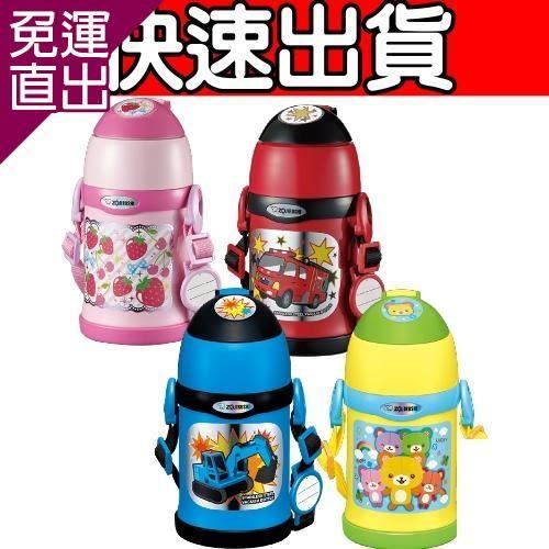 象印 450cc童用2WAY不鏽鋼保溫保冷瓶《取代SC-ZS45》(SC-ZT45)【免運直出】