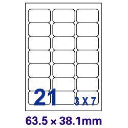 [奇奇文具]Unistar 4677三用21格63.5×38.1mm