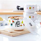 店慶優惠兩天-家用日式韓式便當盒卡通可愛飯盒不銹鋼泡面碗帶蓋方便面碗湯碗