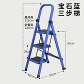 梯子家用折疊梯人字梯加厚室內移動樓梯伸縮梯步梯多 扶梯店慶降價