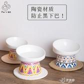 保護頸椎斜口高腳貓碗陶瓷貓糧碗貓咪食盆飯盆寵物用品單碗 伊芙莎