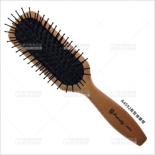SALON美髮楓木長型按摩梳(A4592)-單支[66147]