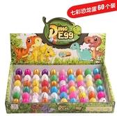 恐龍蛋玩具模型新奇特泡大膨脹