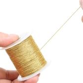 豫都五彩金銀線手鍊編織線股線繞線手繩編織金線銀線五彩線結繩線