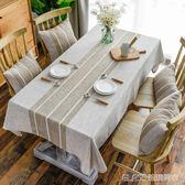 現代簡約 桌布布藝棉麻小清新茶幾客廳家用桌墊臺布北歐長方形     琉璃美衣