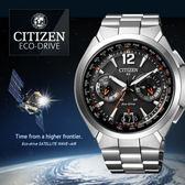 【5年延長保固】CITIZEN CC1091-50E 光動能GPS衛星對時