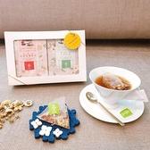【華益養生館】雙茶禮盒B-金銀花潤喉茶與花旗蔘活力(各5入)