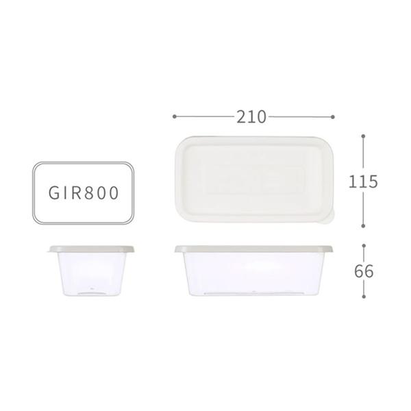 聯府 青松長型保鮮盒 GIR1500