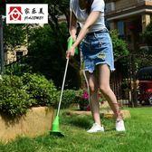 充電式電動割草機打草機鋰電家用除草機小型多功能草坪機·樂享生活館liv