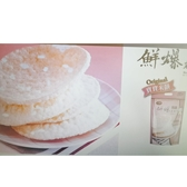 [9玉山最低網] 米大師  鮮爆米餅-寶寶原味×4包