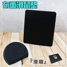 18x21cm 滑順布面滑鼠墊 電腦辦公桌墊 電競遊戲滑鼠墊 網咖用滑鼠墊 專業電競滑鼠墊 止滑設計
