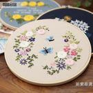 刺繡diy 套件手工創意製作布藝材料包歐...