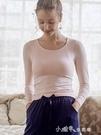 快速出貨 純棉帶胸墊長袖t恤女一體式免穿文胸運動瑜伽家居打底衫外穿上衣 【全館免運】