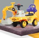 電動挖掘機 兒童挖掘機玩具車可坐人大型挖土機車可坐男孩挖挖機TW【快速出貨八折鉅惠】