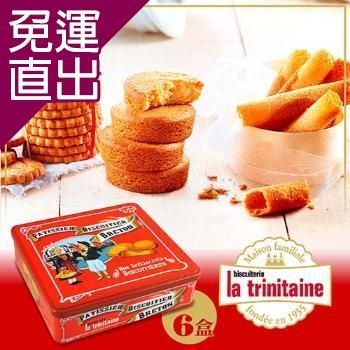 《La trinitaine》 法國香頌餅乾友情禮盒 ×6盒(奶蛋素)【免運直出】