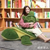 烏龜毛絨玩具 男孩大眼布娃娃坐墊大號海龜抱枕小 烏龜公仔TA6455【極致男人】