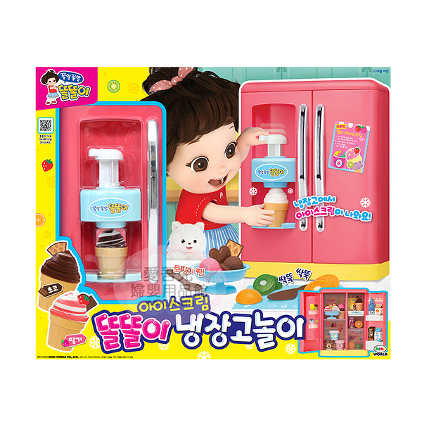 【愛吾兒】MIMI WORLD 小朵莉冰淇淋冰箱
