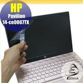 【Ezstick】HP 14-ce0056TX 14-ce0060TX 靜電式筆電LCD液晶螢幕貼 (可選鏡面或霧面)