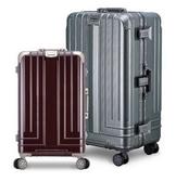 菱格編織紋 避震靜音飛機輪 海關鎖鋁框胖胖箱 行李箱/旅行箱-29吋(多色)