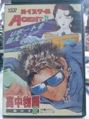 挖寶二手片-X23-056-正版VCD*動畫【高中物語-壞小子(2)】-日語發音
