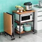 免安裝摺疊不銹鋼廚房置物架可行動多層落地微波爐烤箱放鍋收納架 ATF 夏季狂歡