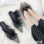 蕾絲穆勒鞋網紗尖頭包頭平底外穿涼拖鞋女鞋 三角衣櫃