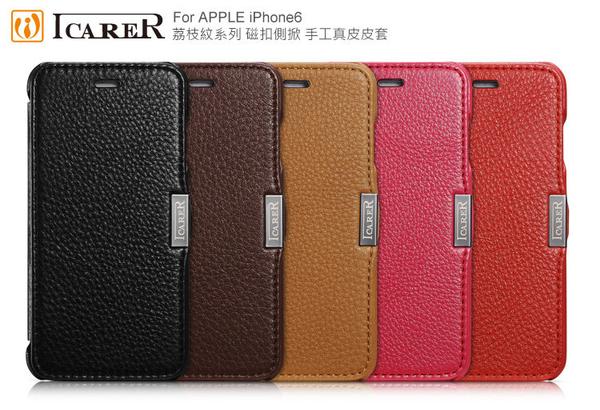 【愛瘋潮】ICARER 荔枝紋系列 iPhone 6S / 6 (4.7吋) 磁扣側掀 手工真皮皮套 手機殼