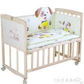 嬰兒床實木無漆環保寶寶床童床搖床推床可變書桌嬰兒搖籃床『CR水晶鞋坊』igo