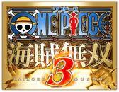 【海賊無雙3】PC中文版~全新品,全館滿600免運