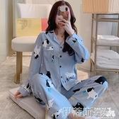 睡衣睡衣女長袖春秋季純棉韓版女士大碼薄款夏季全棉家居服兩件套裝 春季特賣
