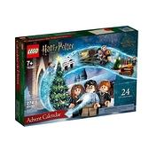 【南紡購物中心】【LEGO 樂高積木】Harry Potter哈利波特系列-聖誕倒數日曆2021  LT-76390