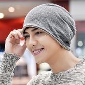 防風保暖毛線帽冬季男士針織帽多功能加厚防寒圍脖頭套帽子女冬天 免運