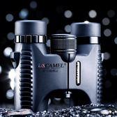 美國品牌USCAMEL 高倍望遠鏡高清微光夜視雙筒戶外便攜演唱會之選