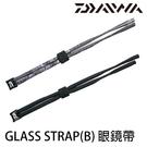 漁拓釣具 DAIWA GLASS STR...