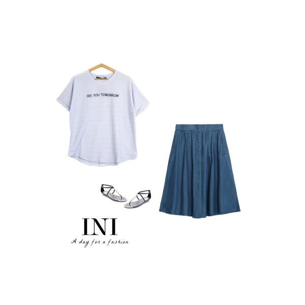 【INI】自在美感、率性質感紋路舒適上衣.淺紫色