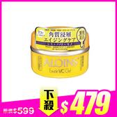 日本 ALOINS 精華液 100ml (圓罐) ◆86小舖 ◆