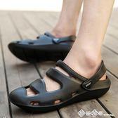 洞洞鞋男涼鞋韓版潮流學生懶人男士包頭半拖鞋防滑軟底大頭沙灘鞋 西城故事