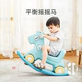 兒童多功能搖搖馬寶寶玩具健身戶外玩具滑行車木馬【Kacey Devlin】
