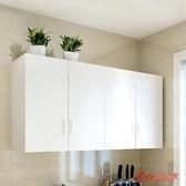 廚房吊櫃 牆壁櫃掛牆式陽台牆櫃子臥室牆上壁掛儲物櫃衣櫃免打孔T 9色 快速出貨