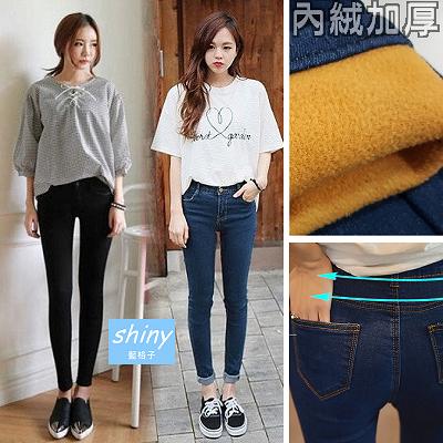 【V9025】shiny藍格子-保暖時尚.簡約內絨加厚修身彈力九分小腳牛仔褲