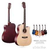 吉他41寸初學者吉他學生38寸新手通用練習吉他男女生入門琴民謠木吉他   color shopYYP