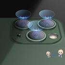 iPhone鏡頭貼 iPhone11鏡頭膜蘋果11攝像頭膜iphone11promax