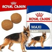 【培菓寵物48H出貨】SHN 法國新皇家飼料《大型成犬MXA》15kg