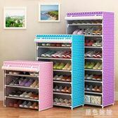 布鞋櫃多層鞋架男鞋單個韓版隔層空間拉鏈式方便多功能收納柜兒童翻門臥室 js8509『黑色妹妹』