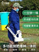 農用噴霧器 電動施肥器神器農用背負式多功能撒肥機投料機飼料顆粒播種機 3C數位百貨