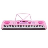 免運 兒童電子琴61鍵初學入門女孩鋼琴3-6-12歲寶寶教學益智玩具